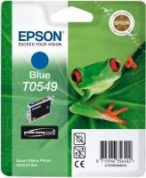 EPSON ink bar Stylus Photo R800/R1800 - Blue