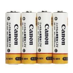 Canon NB4-300 NiMH akumulátory AA - 2500mAh 4ks