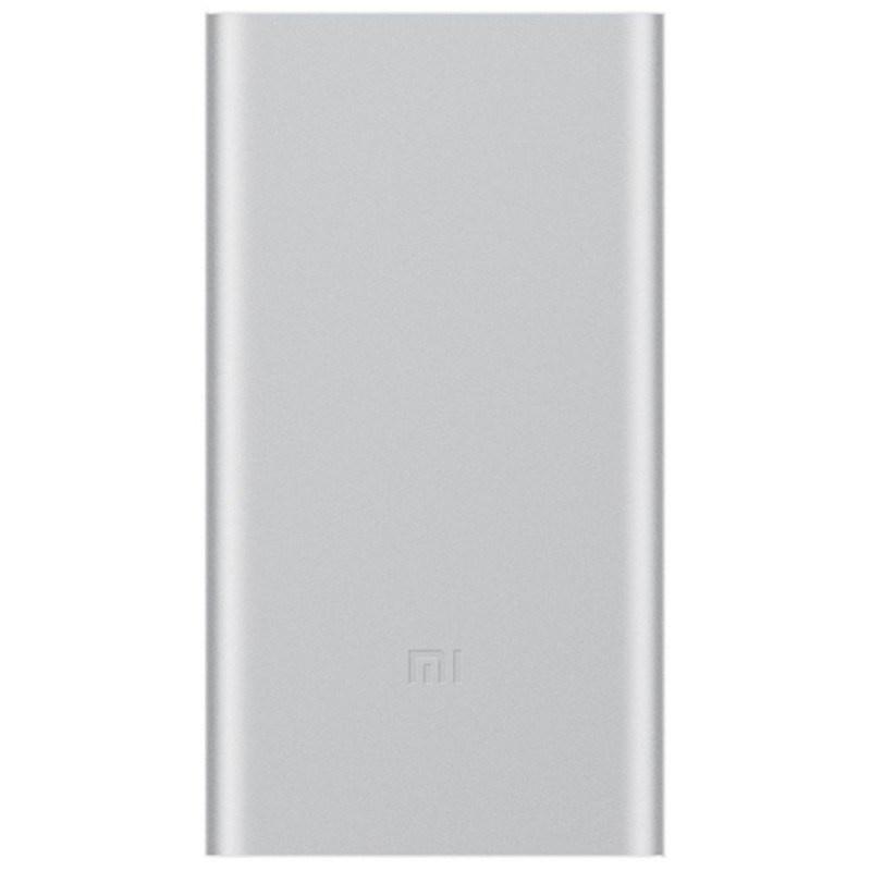 10000mAh Mi Power Bank 2 (Silver)