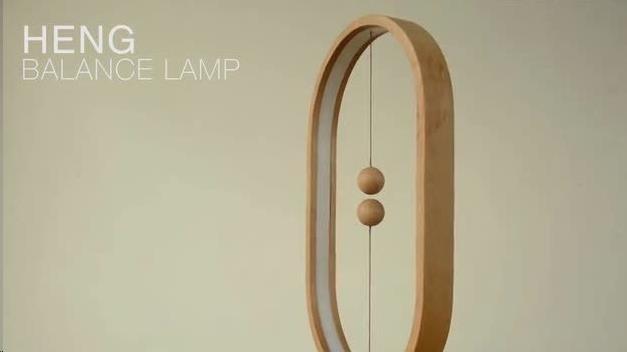 Allocacoc Heng Balance Lamp Ellipse USB (DARK WOOD)